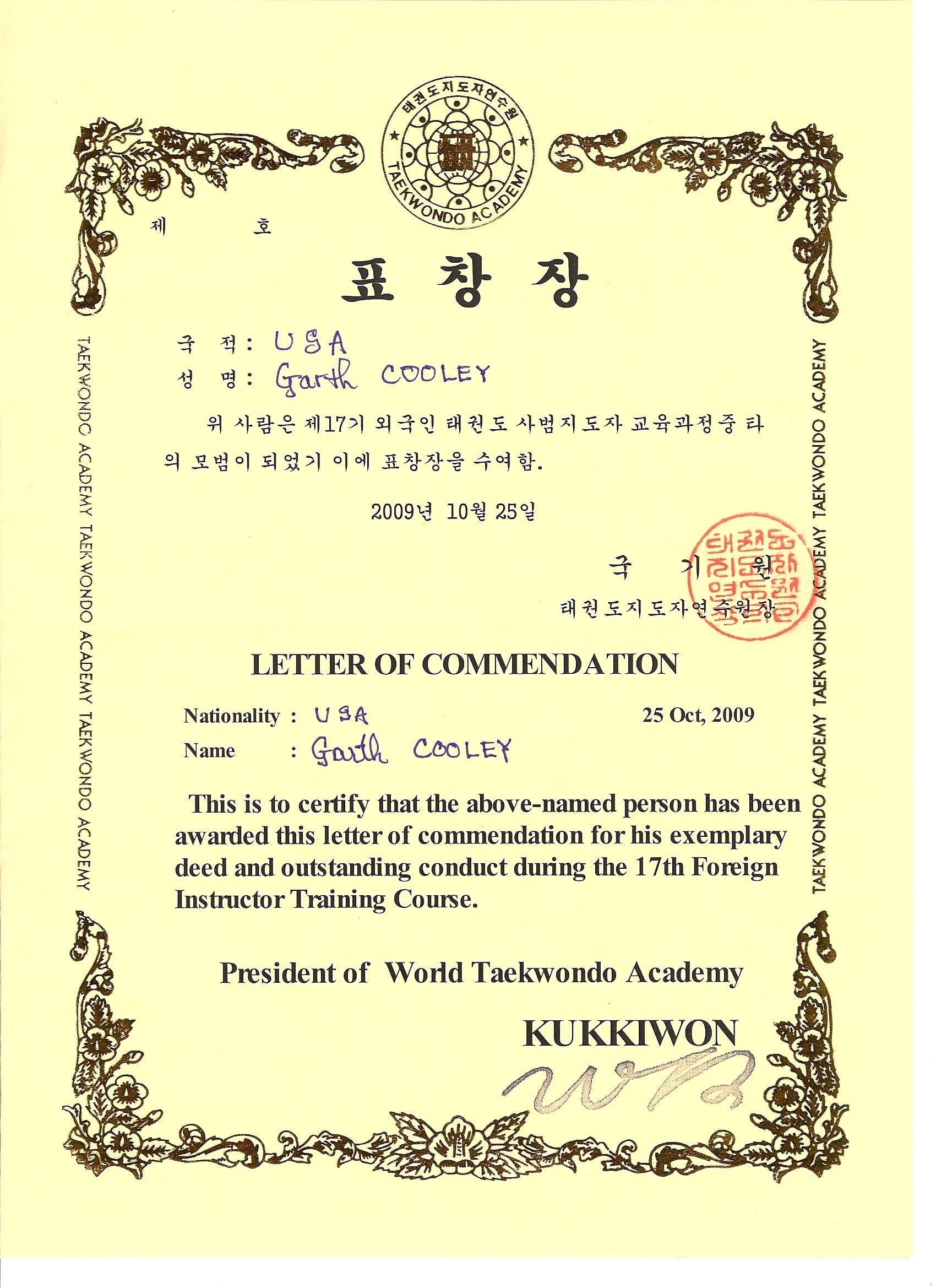 korea taekwondo academy master cooley s resume